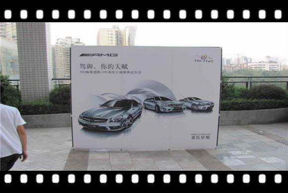 重庆舞台背景喷绘制作服务公司——重庆米廷会展