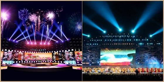 乌鲁木齐灯光舞台led大屏安装公司——演出影视效果布置